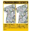 Re:Zero Rem And Ram Aloha Shirt (M Size)