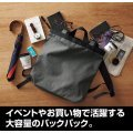 Attack On Titan Survey Corps 2way Backpack