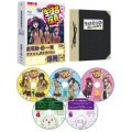 Seitokai Yakuindomo* Blu-ray Box [4Blu-ray+CD]