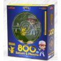 Nendoroid No. 800 Pokemon: Ash & Pikachu