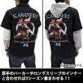 Kabaneri Of The Iron Fortress Mumei Full Color Work Shirt Black (L Size)