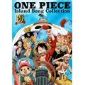 One Piece Island Song Collection Baratie [Sanji]
