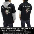 Mobile Suit Gundam Unicorn - Embroidery Work Shirt Black (L Size)