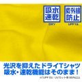 Pop Team Epic - Supporters Dry T-shirt Cobalt Blue (M Size)