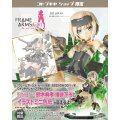 Frame Arms Girl: Gourai -Session Go!!- [KOTOBUKIYA Limited Ver.]