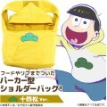 Osomatsu-san - Jyushimatsu Hoodie Type Shoulder Bag