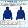 Rock Man 30th Anniversary Hoodie (XL Size)