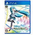 Hatsune Miku: Project DIVA Future Tone DX (Japanese & Chinese Subs)