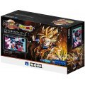 Dragon Ball FighterZ Arcade Stick for PlayStation 4
