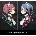 Re:Zero Starting Life In Another World - Rem & Ram Souvenir Jacket (XL Size)