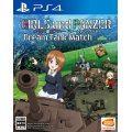 Girls und Panzer: Dream Tank Match [Premium Edition]