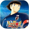 Captain Tsubasa Dream Team App Store digital