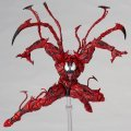 Marvel Comics Figure Complex Amazing Yamaguchi Series No. 008: Carnage (Re-run)