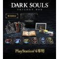 Dark Souls Remastered (Trilogy Box) [Limited Edition] Limited Edition