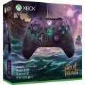 Xbox Wireless Controller (Sea of Thieves Limited Edition)