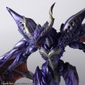 Final Fantasy Creatures Bring Arts: Bahamut