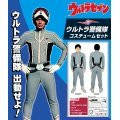 Trantrip: Ultra Seven - Ultra Guard Costume Set Unisex (M Size)