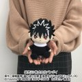 Yu Yu Hakusho Mini Plush: Hiei
