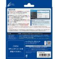CYBER Save Editor for PlayStation 4 (16GB USB Memory Set)