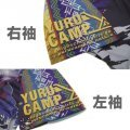 Yurucamp - Double-sided Full Graphic T-shirt (S Size)