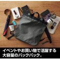Mobile Suit Gundam 00 - GN Drive 2way Backpack Navy