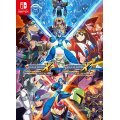 Rockman X Anniversary Collection + Rockman X Anniversary Collection 2