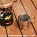 Yurucamp Folding Handle-style Stainless Steel Mug Cup