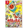 Taiko no Tatsujin: Nintendo Switch Version! (Multi-Language)