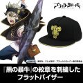 Black Clover - The Black Bulls Embroidered Cap