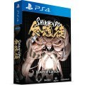Shikhondo: Soul Eater [Limited Edition] PLAY EXCLUSIVES