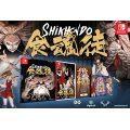 Shikhondo: Soul Eater [Limited Edition]