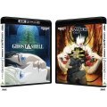 Ghost In The Shell & Innocence 4K Ultra HD Blu-ray Set [Limited Pressing]