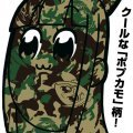 Pop Team Epic - Pipimi Camouflage Pattern T-shirt White (L Size)