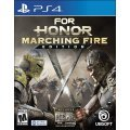 For Honor [Marching Fire Edition]
