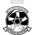 Strike Witches - Road To Berlin Strike Witches Emblem T-shirt Light Gray (XL Size)