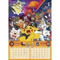 Pokemon 2019 Calendar