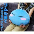 That Time I Got Reincarnated as a Slime Face Cushion: Rimuru-sama