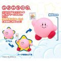 Corocoroid Kirby Collectible Figures 02 (Set of 6 pieces)