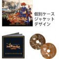 Fire Emblem: Fuuin No Tsurugi / Rekka No Ken - Original Soundtrack [Complete Edition]