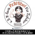Girls Und Panzer Das Finale - PzIV Fibel Manual Mug Cup With Cover