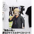 Haikyu!! B2 Wall Scroll: Kei Tsukishima (Re-run)