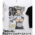 Haikyu!! B2 Wall Scroll: Kotaro Bokuto (Re-run)