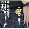 Sonic the Hedgehog Hataraku Tsumamare Key Ring: Tails