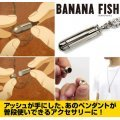 Banana Fish Rocket Pendant