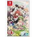 Omega Labyrinth Life (Multi-Language)