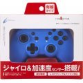 CYBER · Gyro Controller Light Wired Type (Blue)