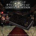 BioHazard: Origins Collection (e-Capcom Limited Edition)