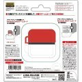 Pocket Monsters Card Pod for Nintendo Switch (Red x White)