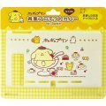 Pompompurin Back Protection Cover for Nintendo Switch (TYPE-A)