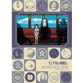 Studio Ghibli 2020 Schedule Diary Spirited Away